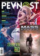 Pevnost 07/2016 + Mass Effect - Zjevení