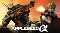 Appleseed alpha 1
