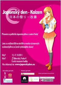 Japonský den 2011 - plakát