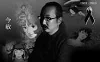SatoshiKon