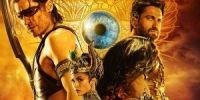 Bohové Egypta, nebo Bohové popcornu?